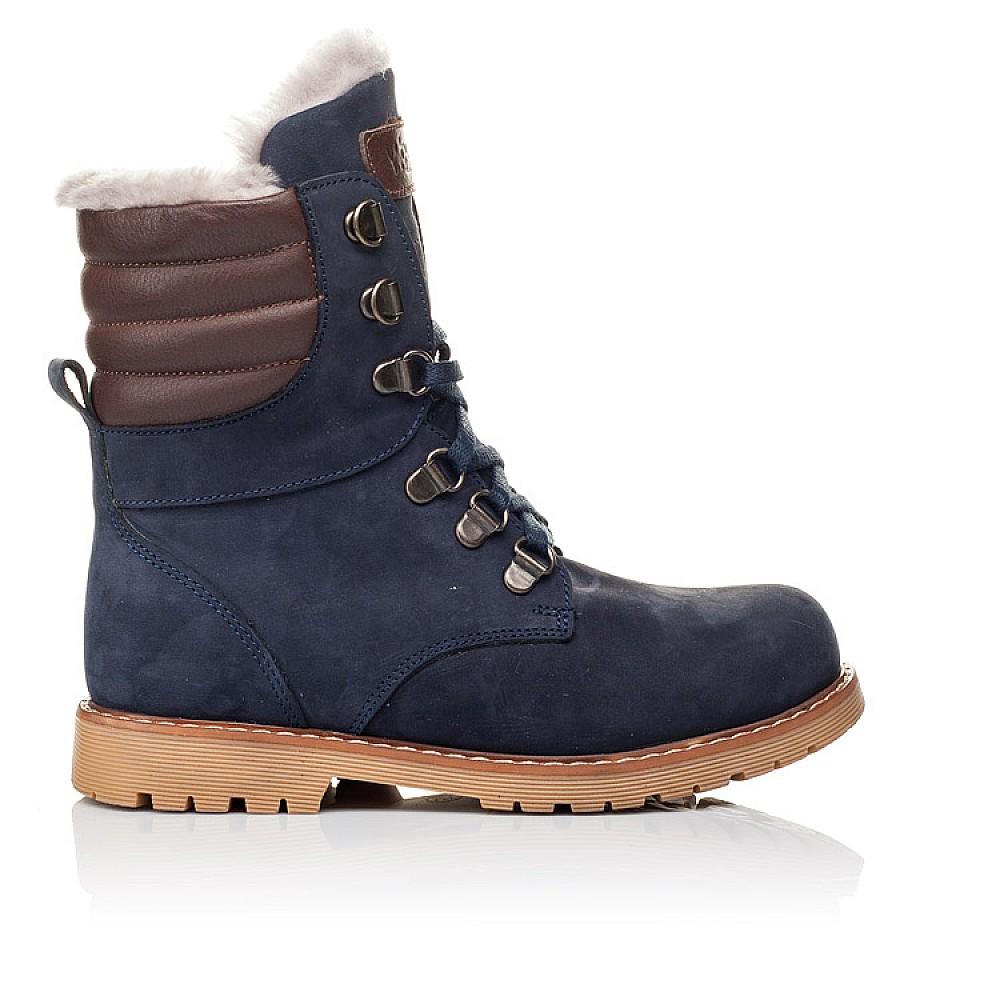 Детские зимние ботинки на меху Woopy Orthopedic синие для мальчиков натуральный нубук размер 25-37 (3950) Фото 4