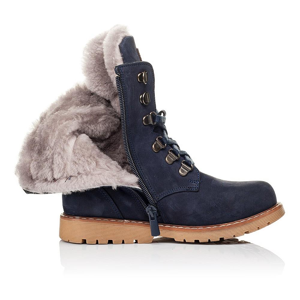 Детские зимние ботинки на меху Woopy Orthopedic синие для мальчиков натуральный нубук размер 25-37 (3950) Фото 5