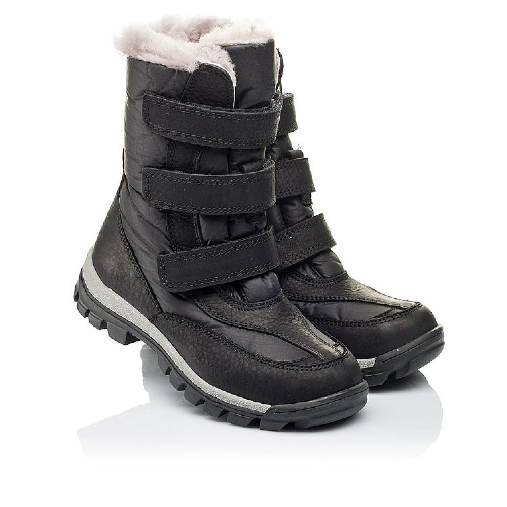 Детские зимние ботинки на меху Woopy Orthopedic черные для мальчиков нубук OIL, водонепроницаемая плащевка размер 21-36 (3951) Фото 1