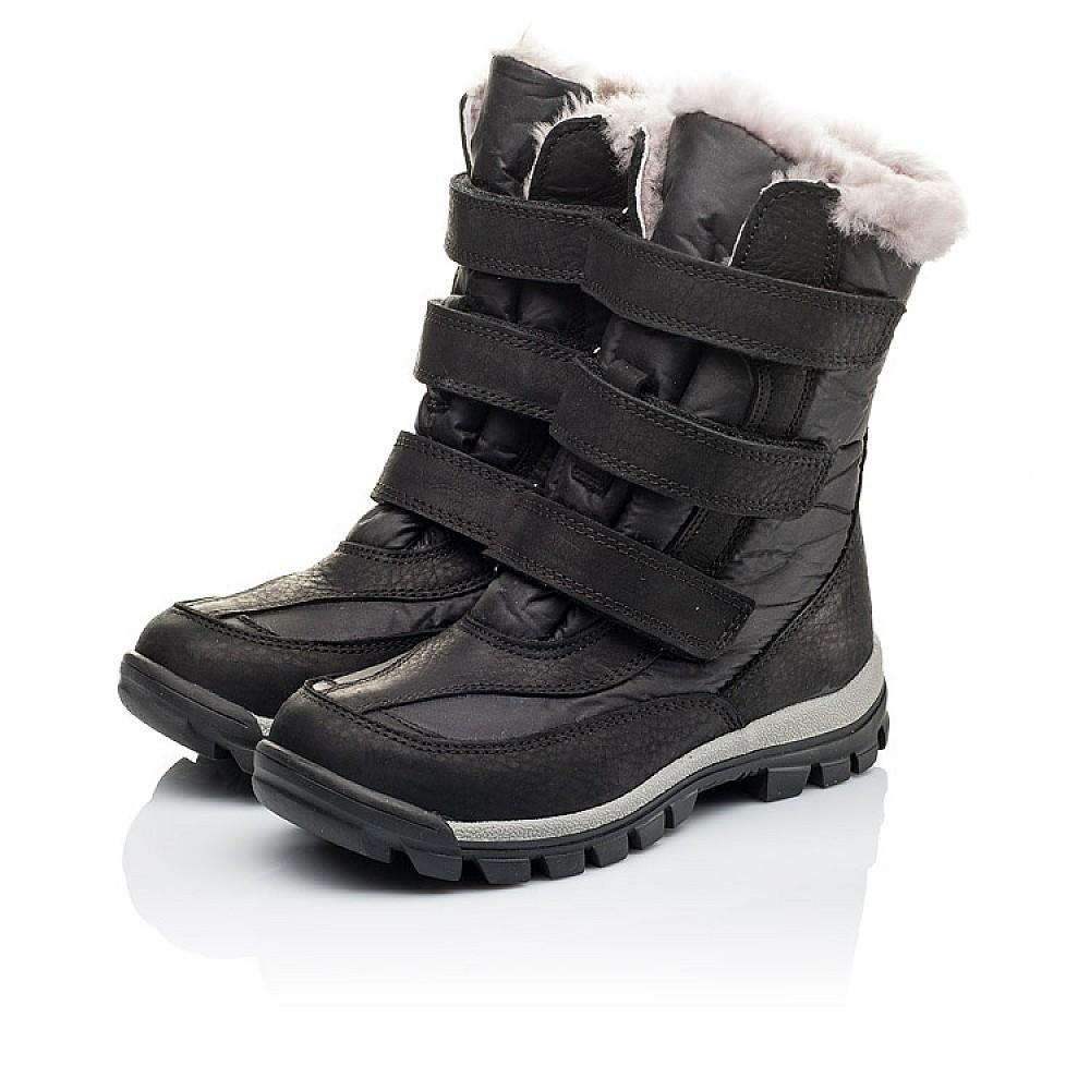Детские зимние ботинки на меху Woopy Orthopedic черные для мальчиков нубук OIL, водонепроницаемая плащевка размер 21-36 (3951) Фото 3