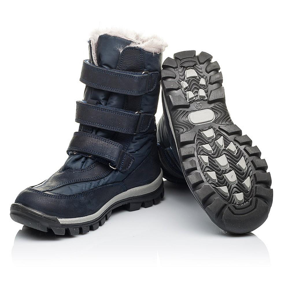 Детские зимние ботинки на меху Woopy Orthopedic синие для мальчиков нубук OIL, водонепроницаемая плащевка размер 21-36 (3952) Фото 2