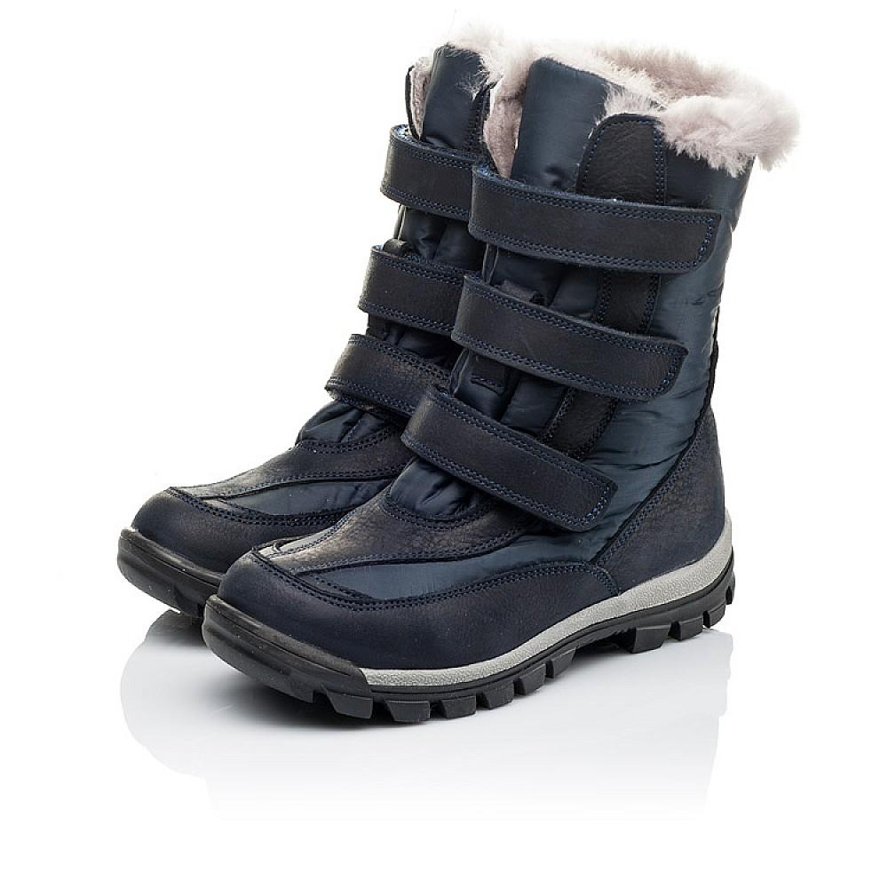 Детские зимние ботинки на меху Woopy Orthopedic синие для мальчиков нубук OIL, водонепроницаемая плащевка размер 21-36 (3952) Фото 3