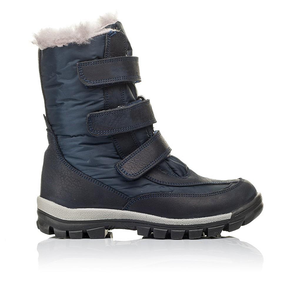 Детские зимние ботинки на меху Woopy Orthopedic синие для мальчиков нубук OIL, водонепроницаемая плащевка размер 21-36 (3952) Фото 4