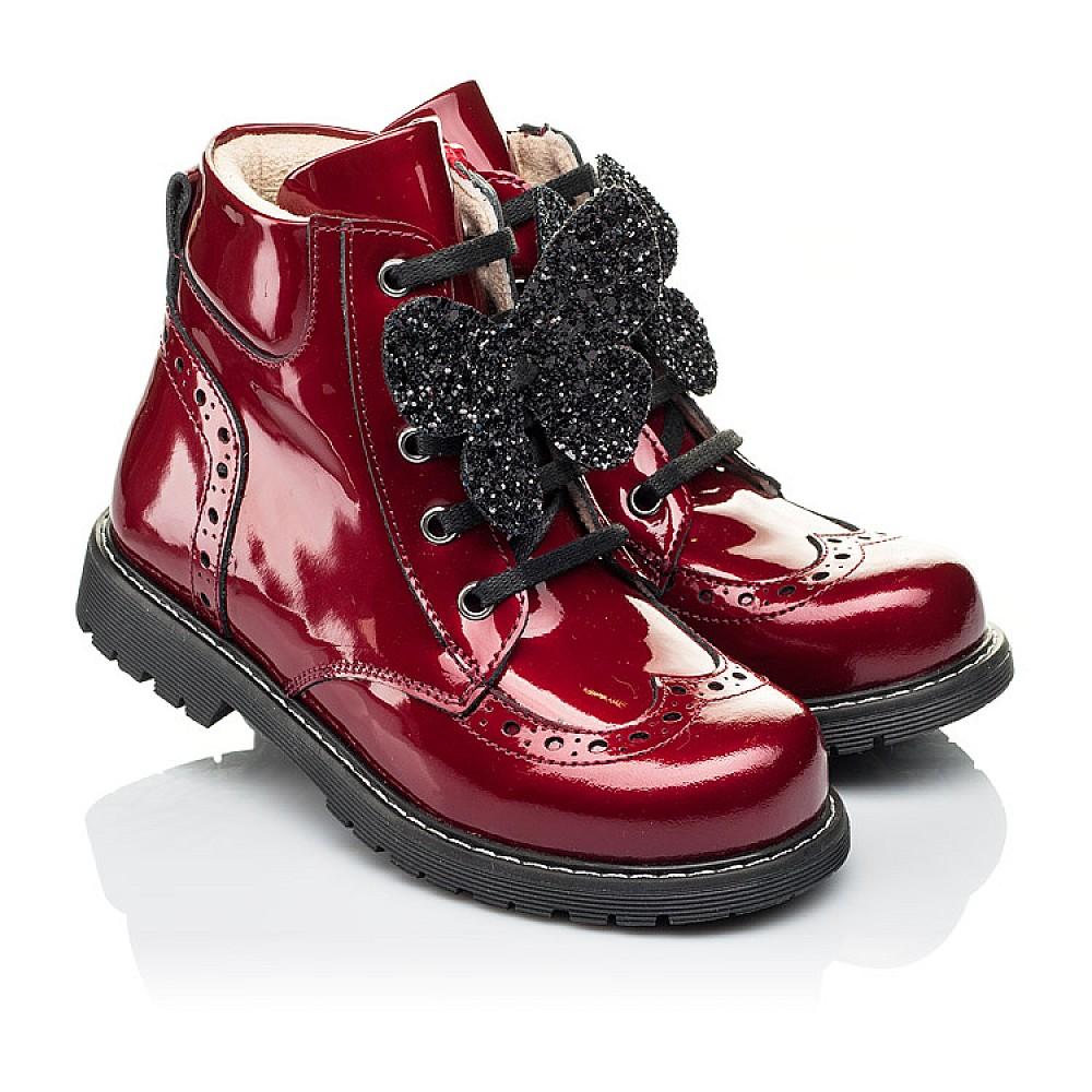 Детские демисезонные ботинки Woopy Orthopedic красные для девочек натуральная лаковая кожа размер 22-36 (4001) Фото 1
