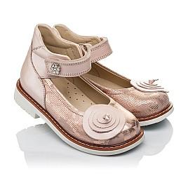 Детские туфли ортопедические Woopy Orthopedic розовые для девочек  натуральная кожа размер 25-33 (4004) Фото 1