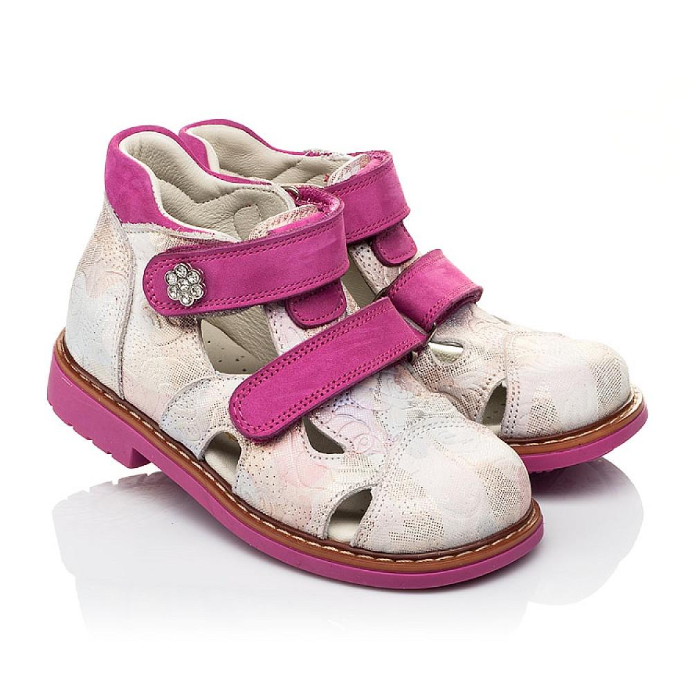 Детские закрытые ортопедические босоножки Woopy Orthopedic розовые для девочек натуральная кожа размер 18-30 (4008) Фото 1