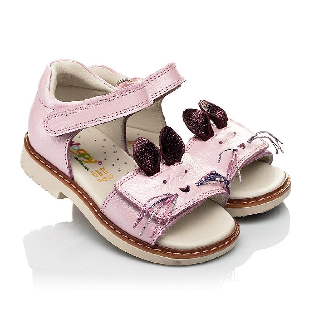 Детские ортопедические босоножки Woopy Orthopedic розовые для девочек натуральная кожа размер 18-25 (4009) Фото 1