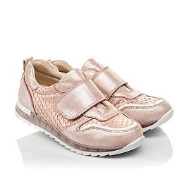 Детские кроссовки Woopy Orthopedic пудровые для девочек натуральный нубук размер 33-38 (4010) Фото 1