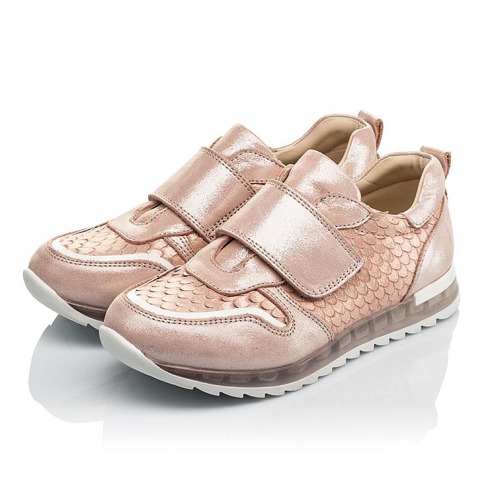 Детские кроссовки Woopy Orthopedic пудровые для девочек натуральный нубук размер 31-39 (4010) Фото 3