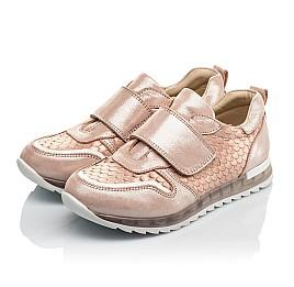 Детские кроссовки Woopy Orthopedic пудровые для девочек натуральный нубук размер 33-38 (4010) Фото 3