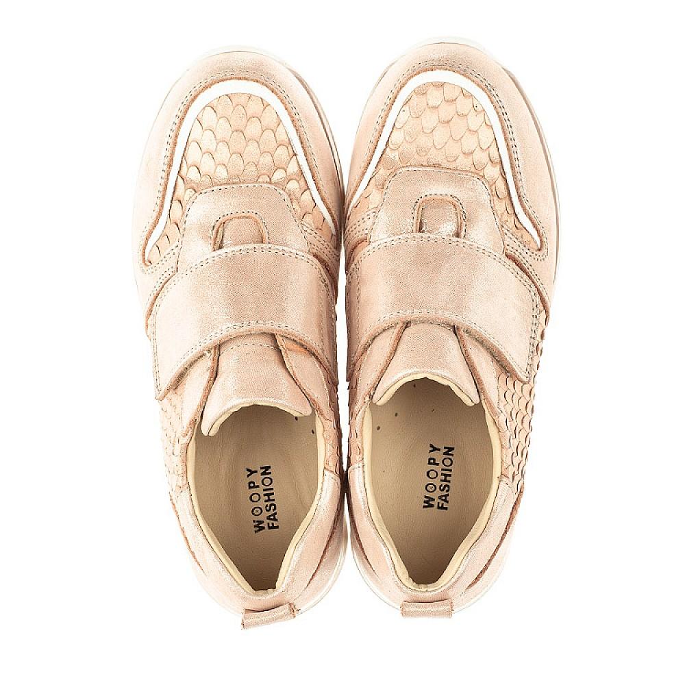 Детские кроссовки Woopy Orthopedic пудровые для девочек натуральный нубук размер 31-39 (4010) Фото 5
