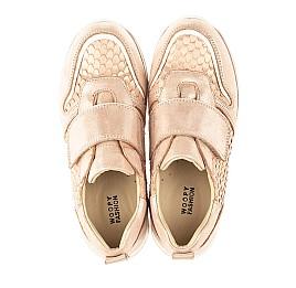 Детские кроссовки Woopy Orthopedic пудровые для девочек натуральный нубук размер 33-38 (4010) Фото 5