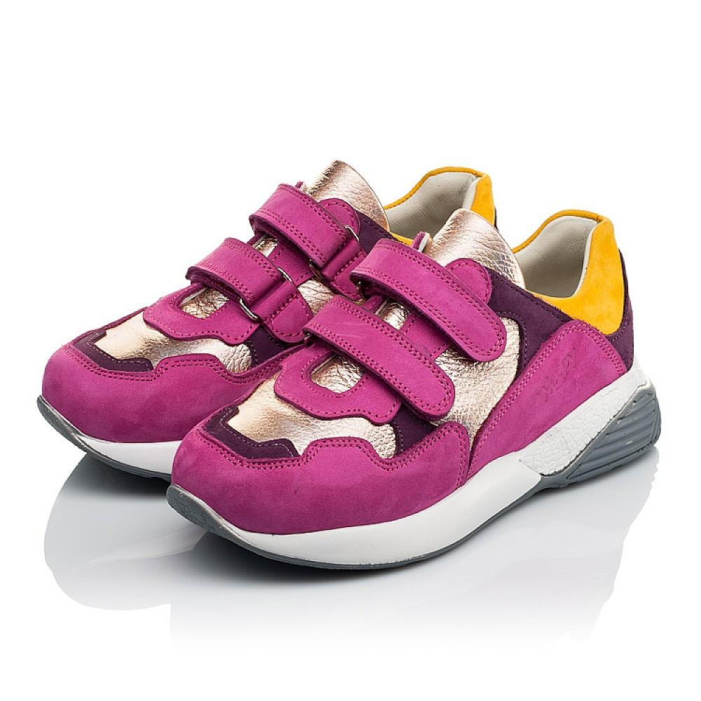 Детские кроссовки Woopy Orthopedic малиновые для девочек натуральный нубук размер 26-37 (4014) Фото 3