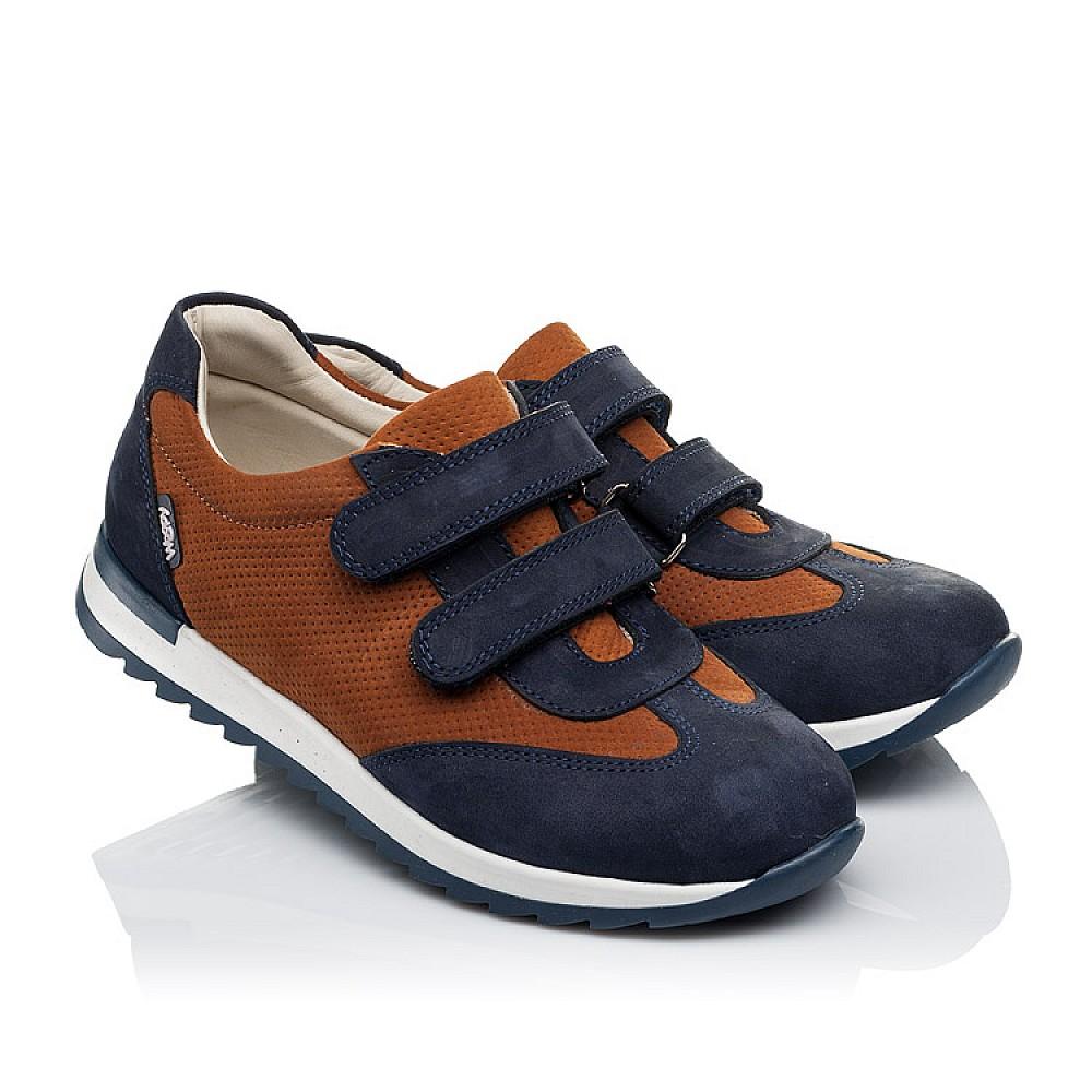 Детские кроссовки Woopy Orthopedic темно-синие для мальчиков натуральный нубук размер 26-40 (4015) Фото 1