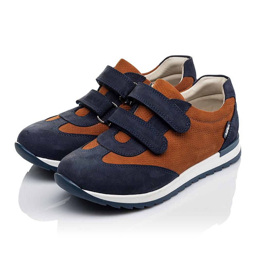 Детские кроссовки Woopy Orthopedic темно-синие для мальчиков натуральный нубук размер 26-40 (4015) Фото 3
