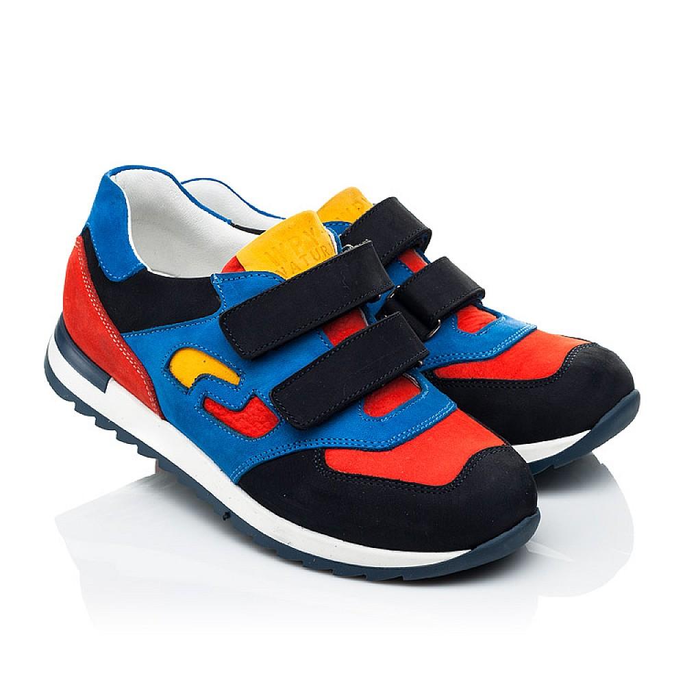 Детские кроссовки Woopy Orthopedic синие для мальчиков натуральный нубук размер 31-37 (4017) Фото 1