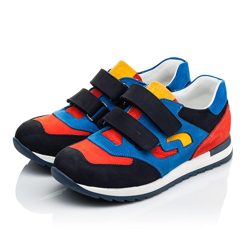 Детские кроссовки Woopy Orthopedic синие для мальчиков натуральный нубук размер 31-37 (4017) Фото 3