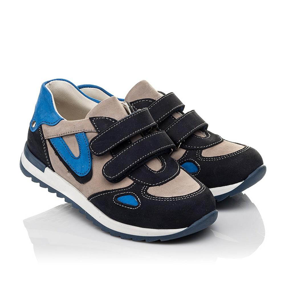 Детские кроссовки Woopy Orthopedic темно-синие для мальчиков натуральный нубук размер 18-30 (4032) Фото 1