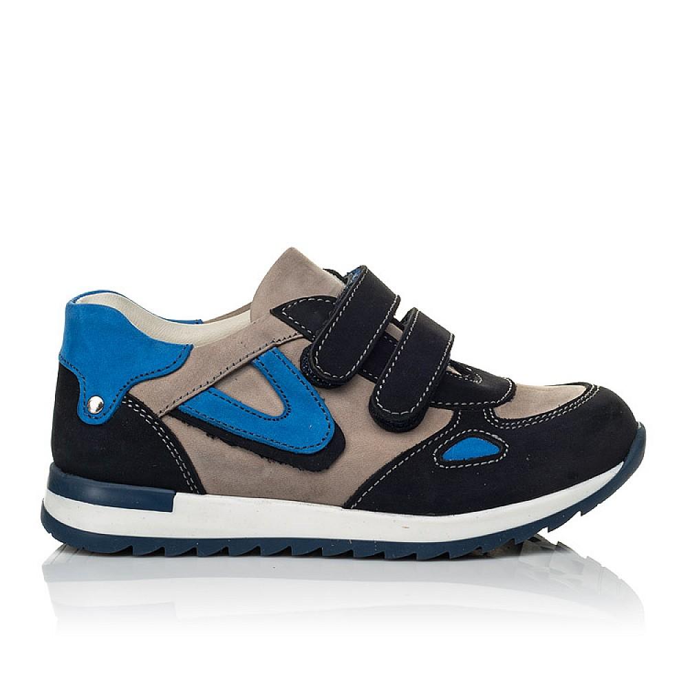 Детские кроссовки Woopy Orthopedic темно-синие для мальчиков натуральный нубук размер 18-30 (4032) Фото 3