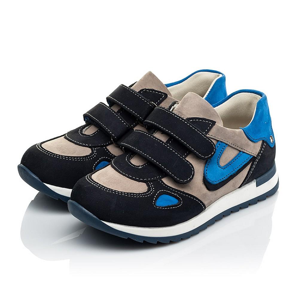 Детские кроссовки Woopy Orthopedic темно-синие для мальчиков натуральный нубук размер 18-30 (4032) Фото 4