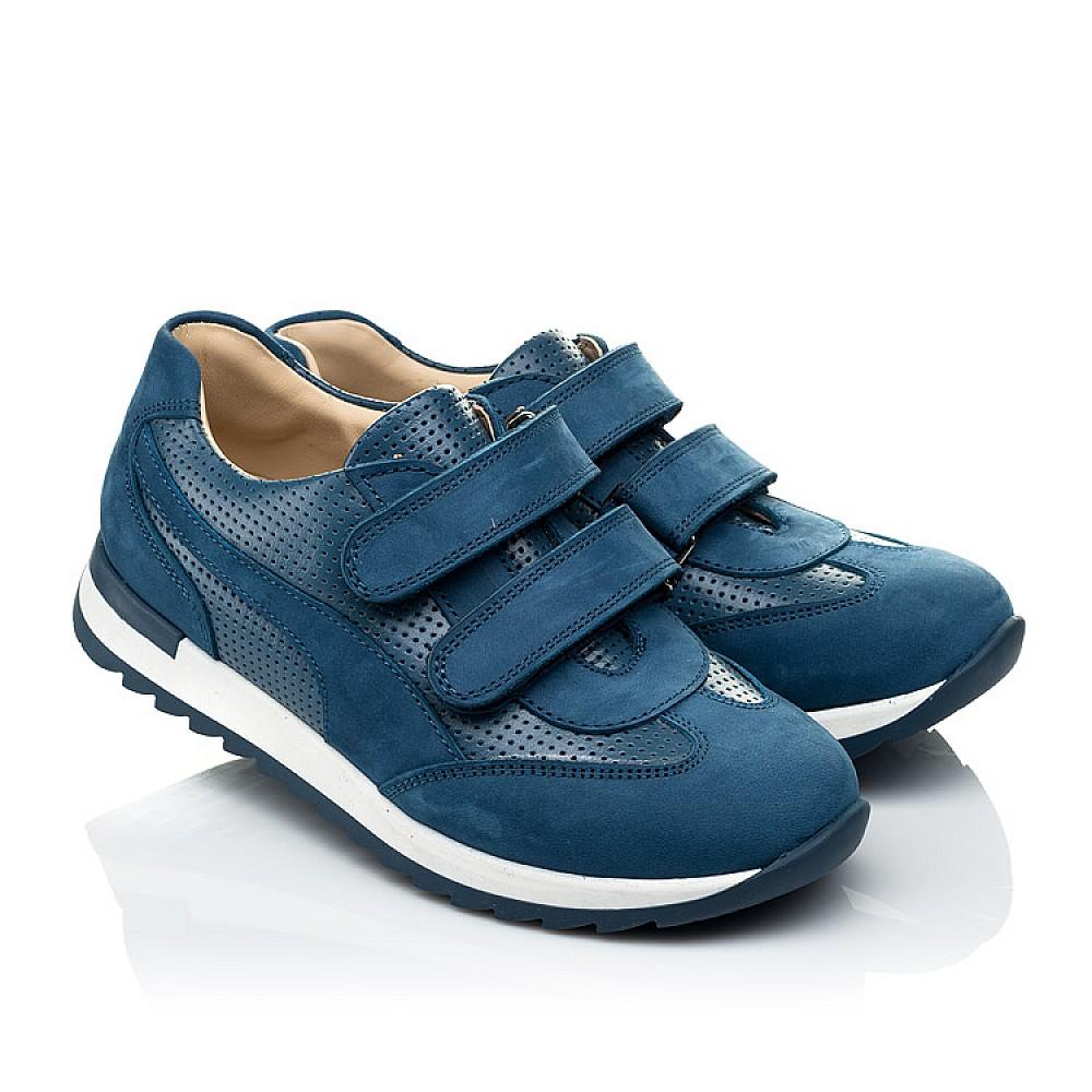 Детские кроссовки Woopy Orthopedic синие для мальчиков натуральная кожа размер 19-40 (4039) Фото 1
