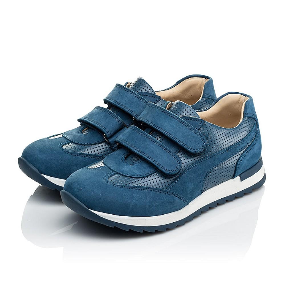 Детские кроссовки Woopy Orthopedic синие для мальчиков натуральная кожа размер 19-40 (4039) Фото 3