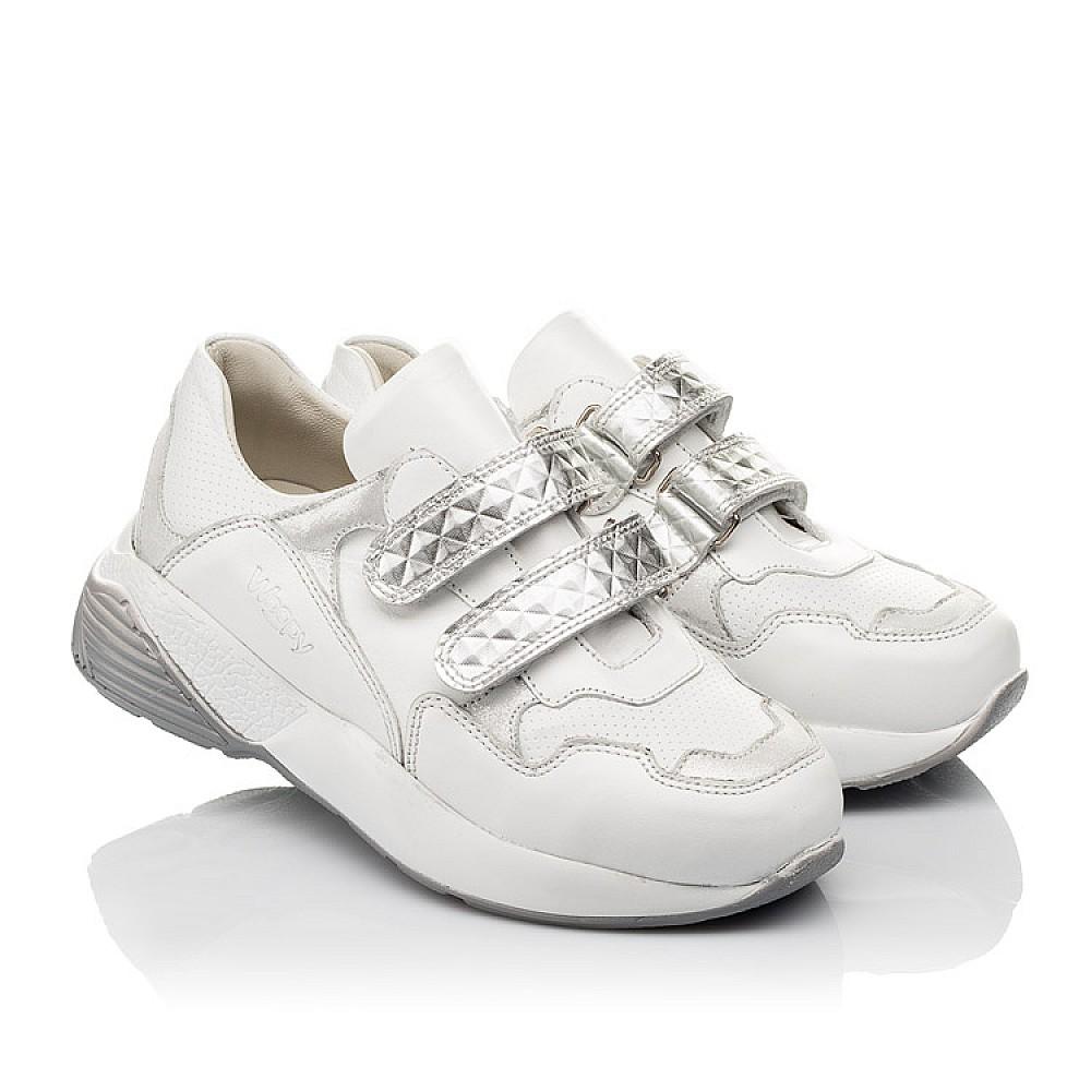 Детские кроссовки Woopy Orthopedic белые для девочек натуральная кожа размер 26-36 (4045) Фото 1