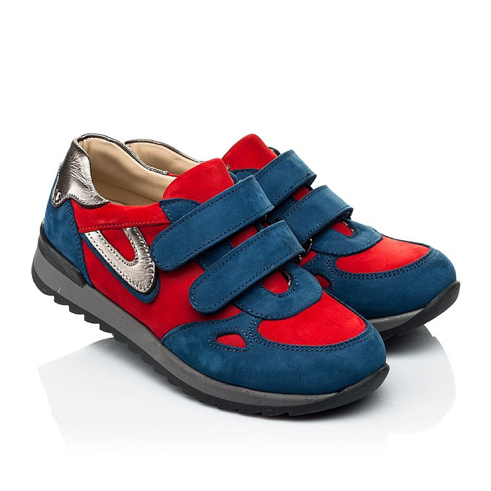 Детские кроссовки Woopy Orthopedic синие для мальчиков натуральный нубук размер 21-40 (4046) Фото 1