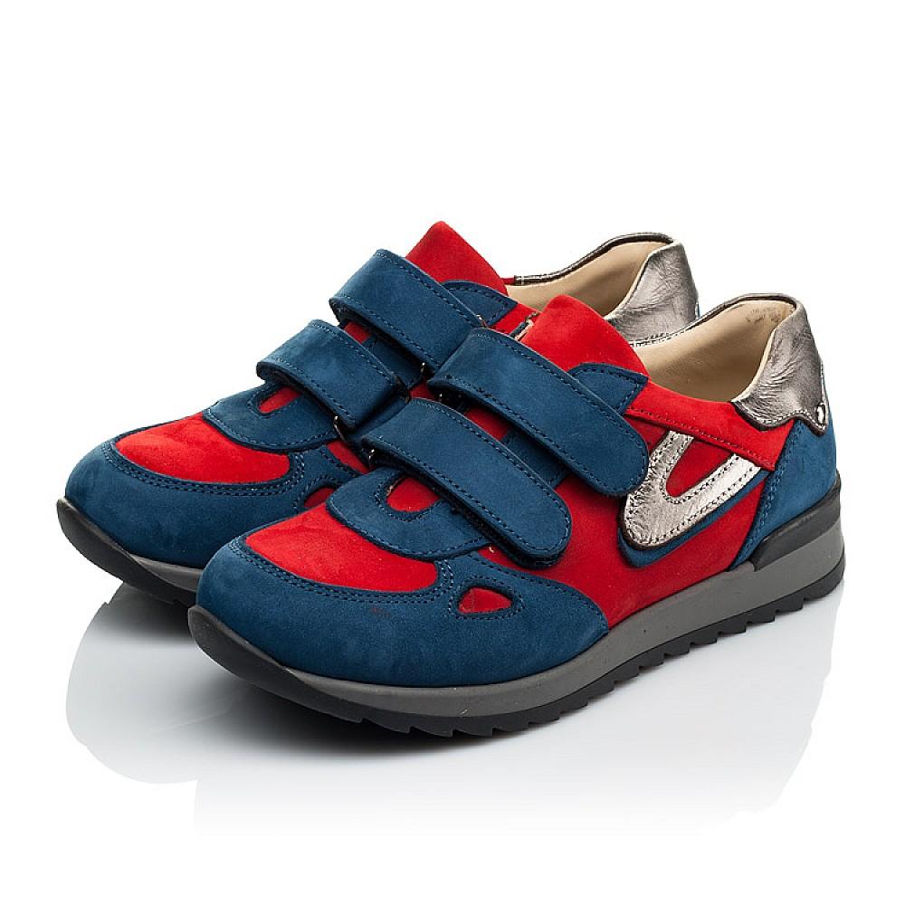 Детские кроссовки Woopy Orthopedic синие для мальчиков натуральный нубук размер 21-40 (4046) Фото 3