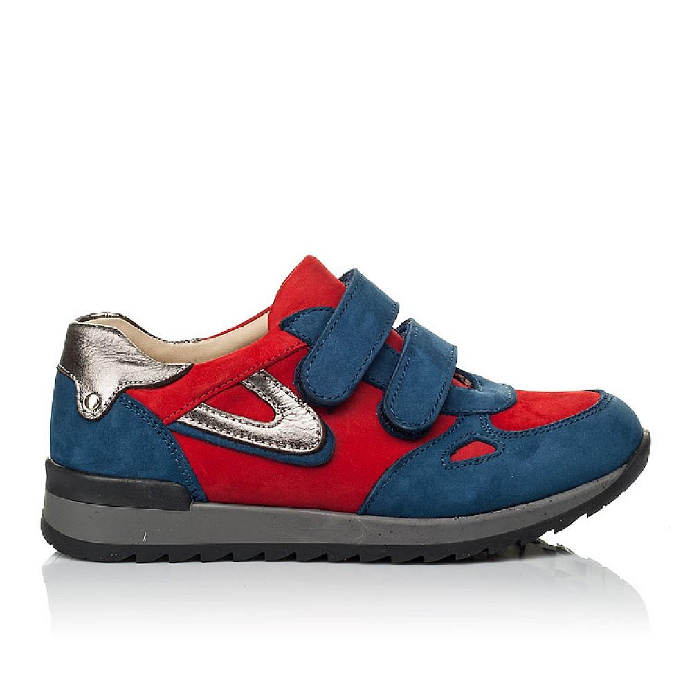 Детские кроссовки Woopy Orthopedic синие для мальчиков натуральный нубук размер 21-40 (4046) Фото 4