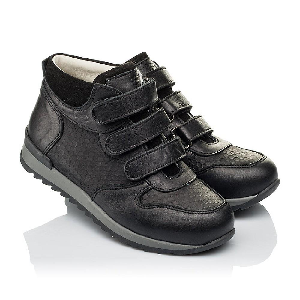 Детские кроссовки Woopy Orthopedic черные для мальчиков натуральная кожа размер 21-40 (4048) Фото 1