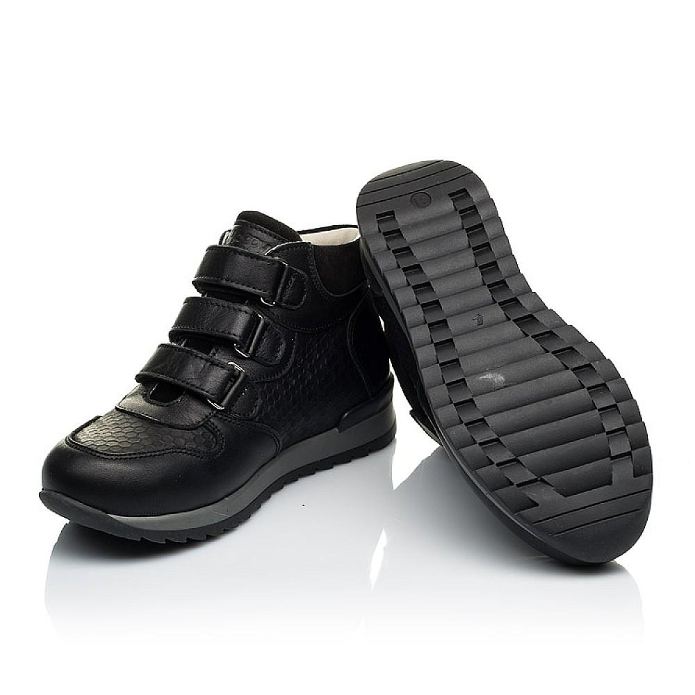 Детские кроссовки Woopy Orthopedic черные для мальчиков натуральная кожа размер 21-40 (4048) Фото 2