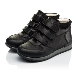 Детские кроссовки Woopy Orthopedic черные для мальчиков натуральная кожа размер 21-40 (4048) Фото 3