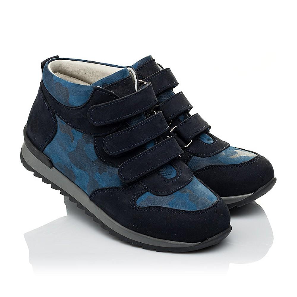Детские кроссовки Woopy Orthopedic синие для мальчиков натуральный нубук размер 21-40 (4052) Фото 1