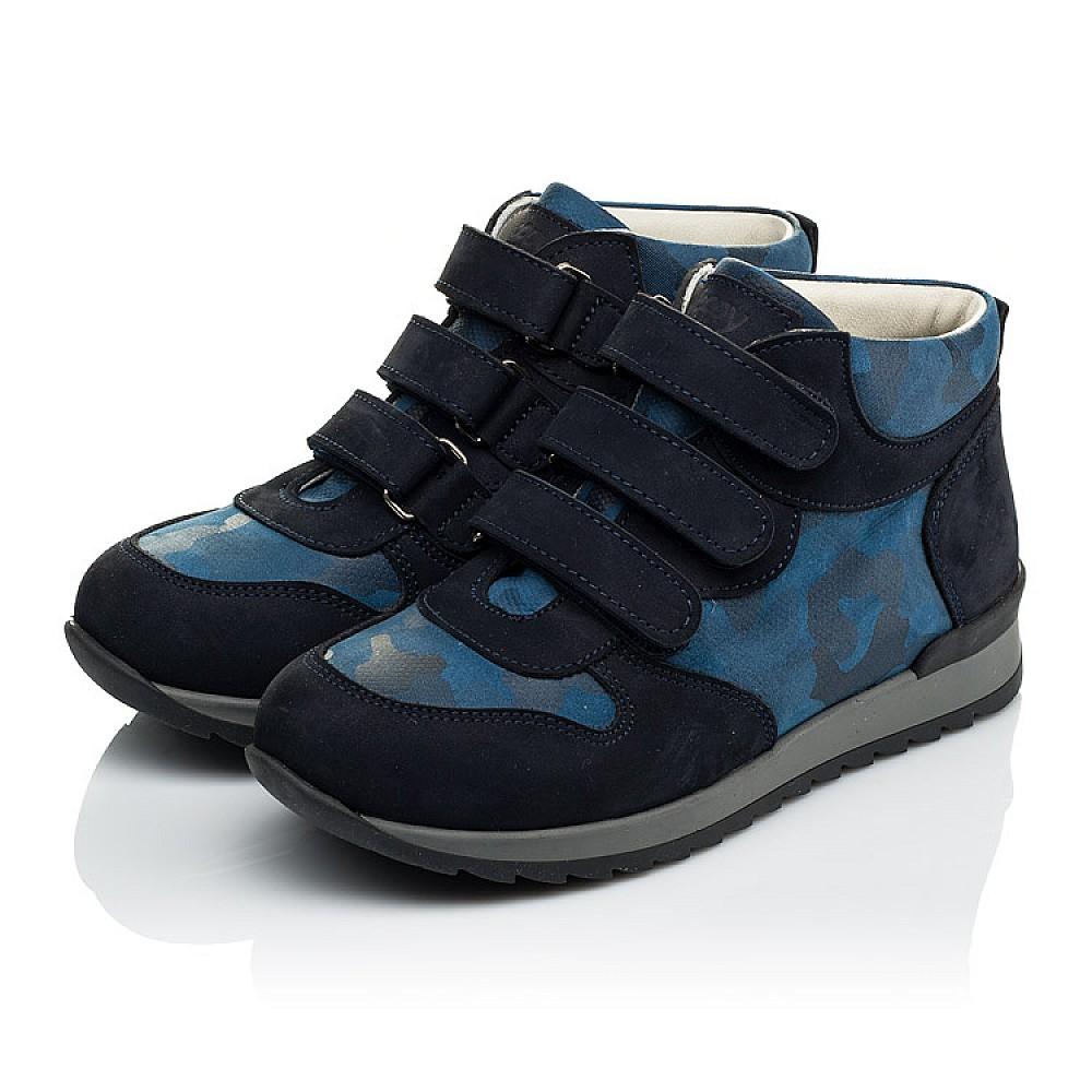 Детские кроссовки Woopy Orthopedic синие для мальчиков натуральный нубук размер 21-40 (4052) Фото 3