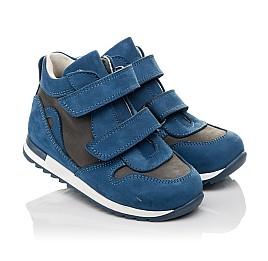Детские кроссовки Woopy Orthopedic синие для мальчиков натуральный нубук размер 21-40 (4057) Фото 1