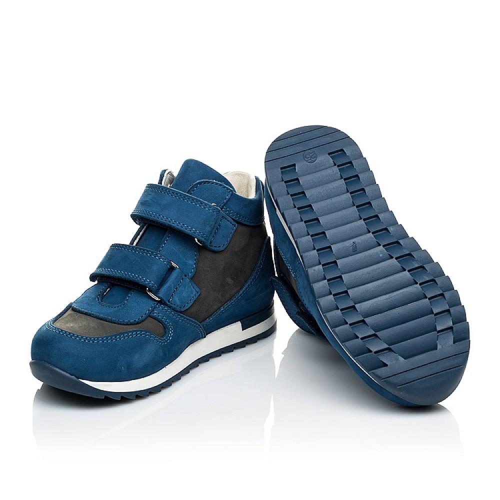 Детские кроссовки Woopy Orthopedic синие для мальчиков натуральный нубук размер 21-40 (4057) Фото 2