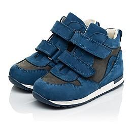 Детские кроссовки Woopy Orthopedic синие для мальчиков натуральный нубук размер 21-40 (4057) Фото 3