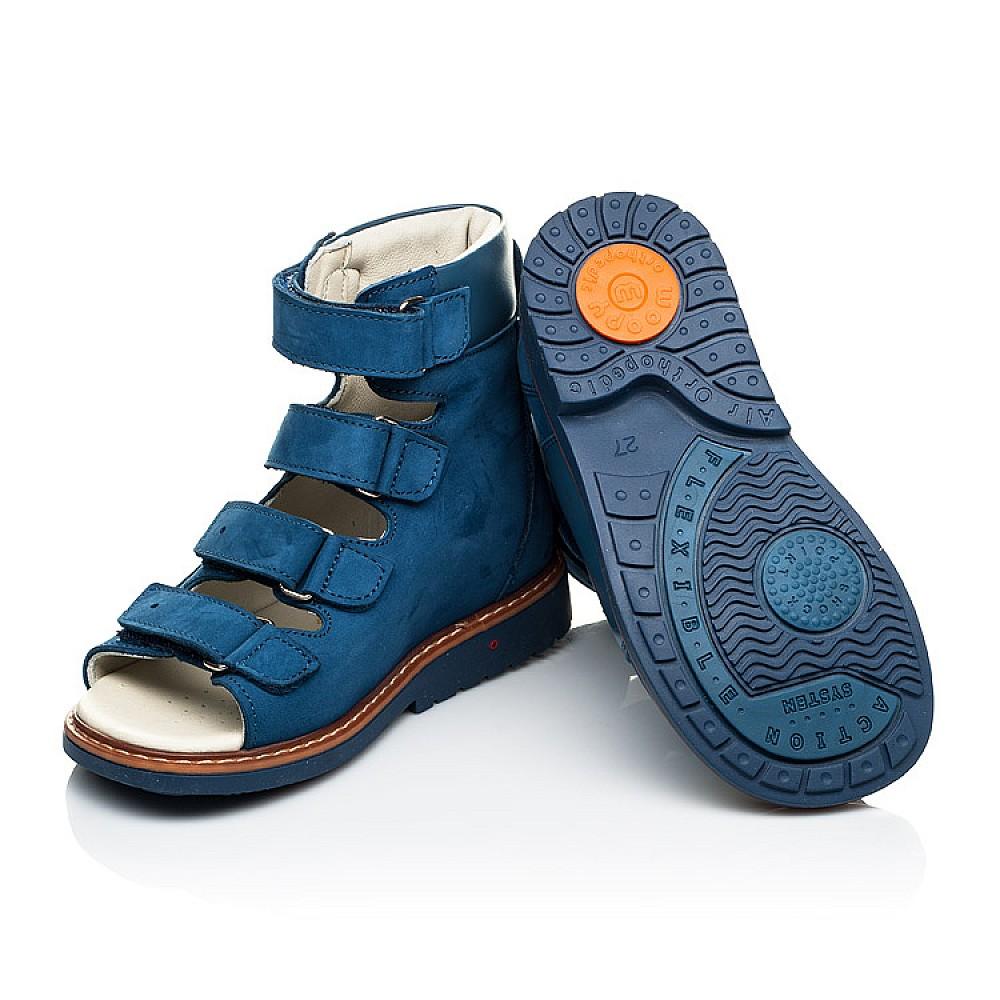 Детские ортопедические босоножки (с высоким берцем) Woopy Orthopedic синие для мальчиков натуральный нубук размер 20-33 (4058) Фото 2