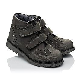 Детские демисезонные ботинки Woopy Orthopedic серые для мальчиков натуральный нубук размер 21-36 (4059) Фото 1