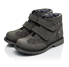 Детские демисезонные ботинки Woopy Orthopedic серые для мальчиков натуральный нубук размер 21-36 (4059) Фото 3