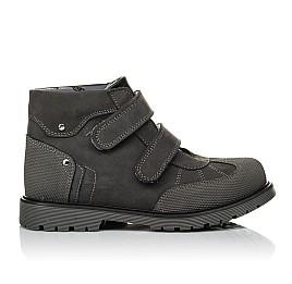 Детские демисезонные ботинки Woopy Orthopedic серые для мальчиков натуральный нубук размер 21-36 (4059) Фото 4