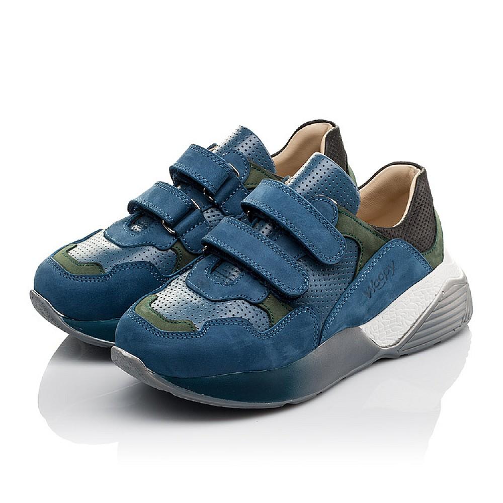 Детские кроссовки Woopy Orthopedic синие для мальчиков натуральный нубук размер 27-37 (4062) Фото 3