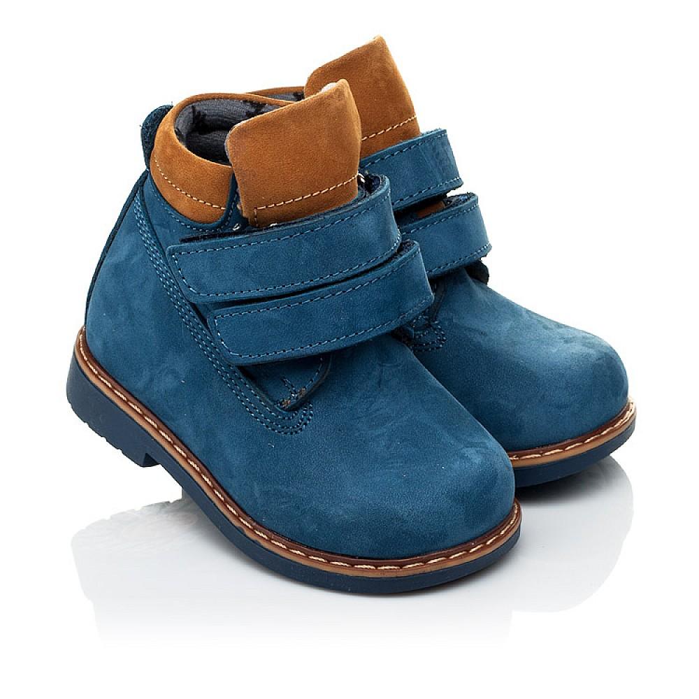 Детские демисезонные ботинки Woopy Orthopedic синие для мальчиков натуральный нубук размер 18-20 (4065) Фото 1