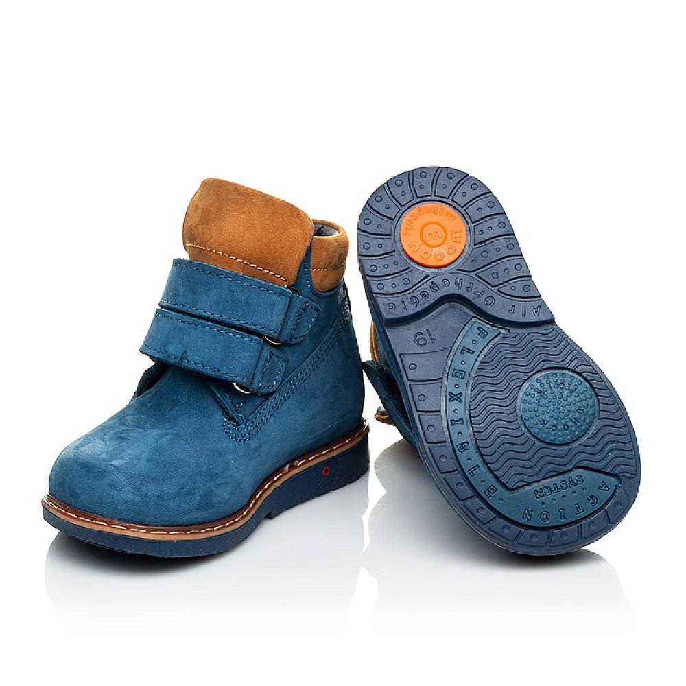 Детские демисезонные ботинки Woopy Orthopedic синие для мальчиков натуральный нубук размер 18-20 (4065) Фото 2
