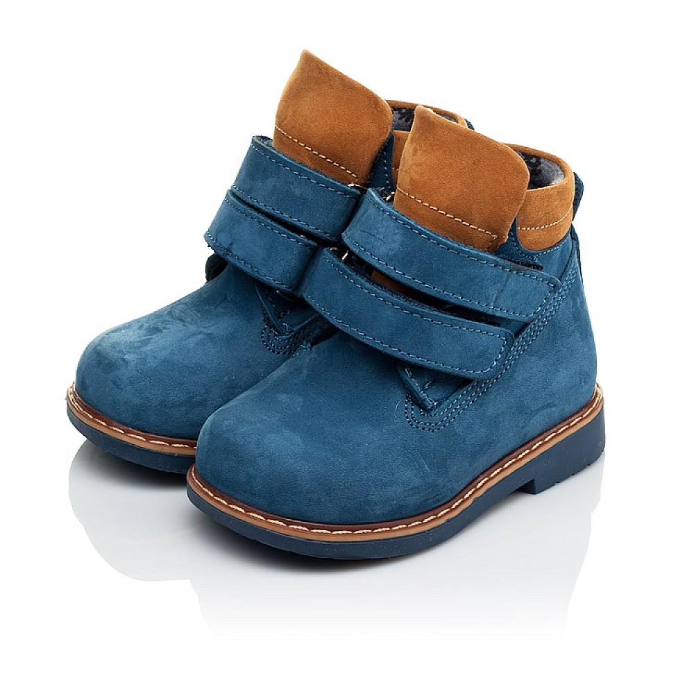 Детские демисезонные ботинки Woopy Orthopedic синие для мальчиков натуральный нубук размер 18-20 (4065) Фото 3