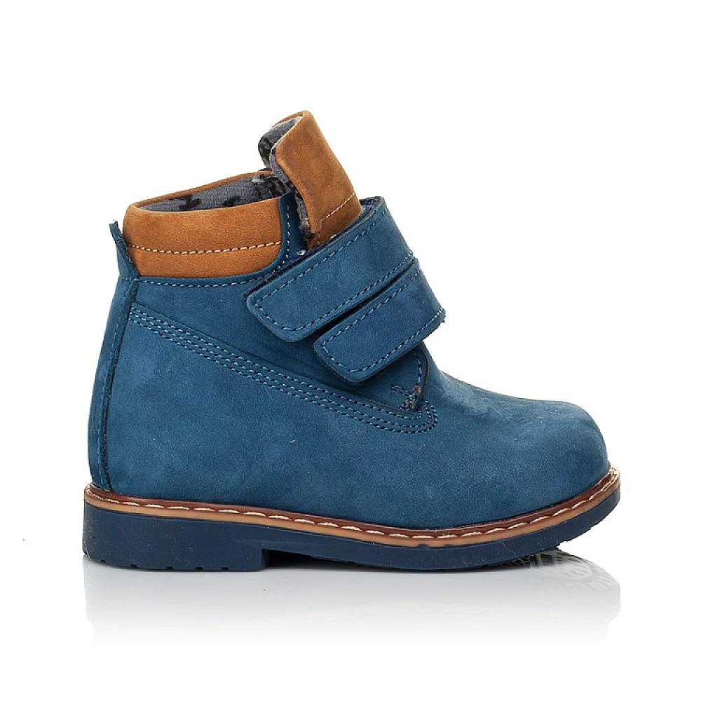 Детские демисезонные ботинки Woopy Orthopedic синие для мальчиков натуральный нубук размер 18-20 (4065) Фото 4