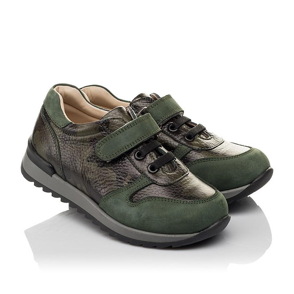 Детские кроссовки Woopy Orthopedic зеленые для мальчиков натуральная кожа размер 26-33 (4067) Фото 1