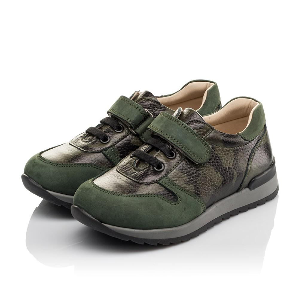 Детские кроссовки Woopy Orthopedic зеленые для мальчиков натуральная кожа размер 26-33 (4067) Фото 3