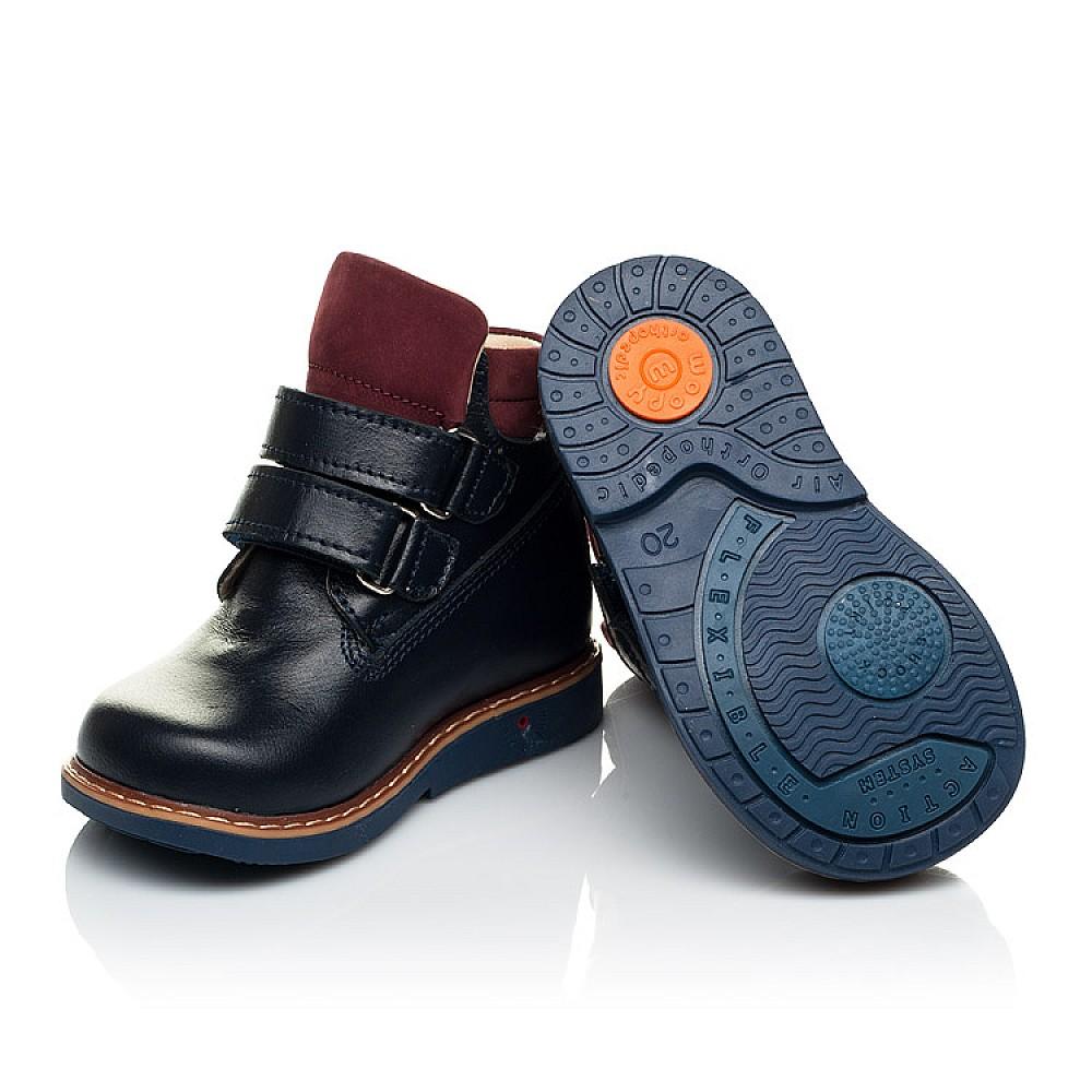Детские демисезонные ботинки (внутри кожа) Woopy Orthopedic синие для мальчиков натуральная кожа размер 18-20 (4070) Фото 2